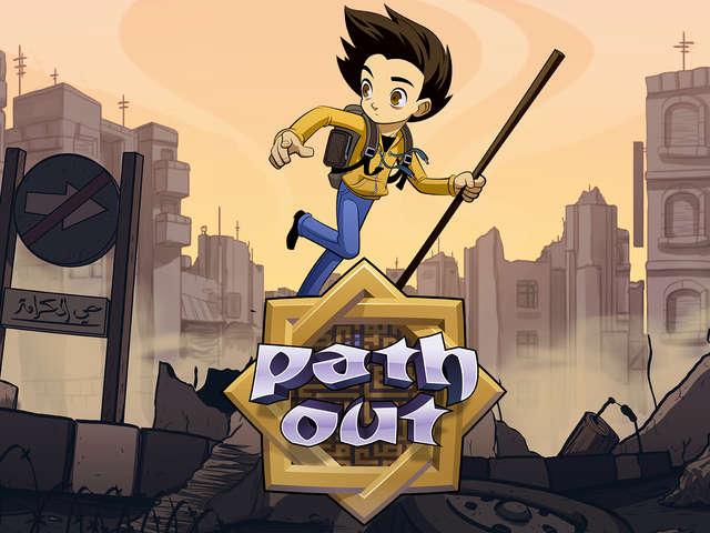 PathOut1